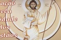 Semana de Oração pela Unidade dos Cristãos – 2019